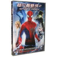 电影 超凡蜘蛛侠2 正版DVD9 DTS音效 安德鲁・加菲尔德