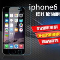 �O果6/6s/7/84.7寸�化玻璃膜iphone6/6s/7/8 plus 5.5寸�O果X5.7 iPhone X