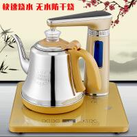 全自动上水壶电热烧水壶家用自动抽水式加热煮茶器饮水机套装茶具