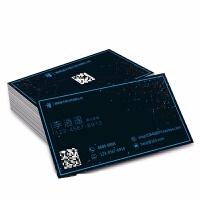 名片制作设计 名片制作订做设计二维码印名片印刷制作创意商务名片双面 BX