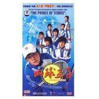 正版 网球王子真人版(5DVD) 经济版 秦俊杰 姜宏波 徐经伟