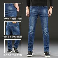 春季牛仔裤男修身黑色小脚裤男士春秋款韩版潮流直筒长裤子
