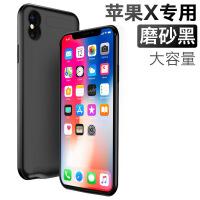 苹果背夹充电宝iphone7plus背夹式6s电池大容量手机壳XsMax无线充电器原装8