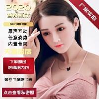 高级日本智能冲充气i娃娃男用真人版半实体硅胶美女娃性玩具带毛i