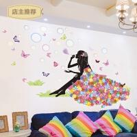 可移除卧室吹泡泡的女孩公主蝴蝶客厅玄关墙壁装饰墙贴纸贴画创意SN5173 花精灵之泡泡女孩 大
