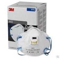 3M 8822 FFP2 PM2.5防护工业粉尘二手烟细微粉尘雾霾防尘口罩 5只散装