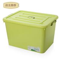 250L收纳箱塑料整理箱特大号有盖储物箱子衣服收纳盒储物箱三件套SN2676