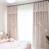 粉色公主风窗帘成品全遮光儿童房简约现代卧室网红韩式女孩少女心