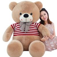 熊毛绒玩具可爱睡觉抱抱萌大号泰迪熊猫公仔女孩布娃娃