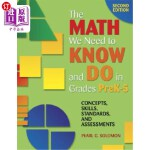 【中商海外直订】The Math We Need to Know and Do in Grades Prek-5: C