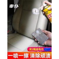 多功能泡沫清洁洗车液皮革顶棚汽车用品内饰清洗剂去污神器