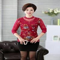 妈妈时尚打底衫春秋40-50岁中年女冬装保暖衣加厚长袖蕾丝上衣T恤