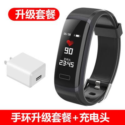 防水智能手环监测心率血压心电医疗运动记计步器通用小米vivo男女oppo华为三星苹果3安
