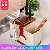 双庆厨房用品刀架刀具架置物架菜刀架刀座厨房用具筷子架收纳架 加厚款