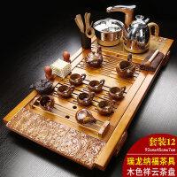 功夫茶具套装整套实木茶盘茶台托茶海全自动电磁炉四合一家用简约 29件