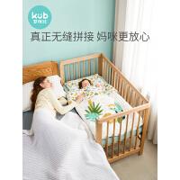 KUB可优比婴儿床欧洲榉木宝宝床拼接大床新生儿床边床