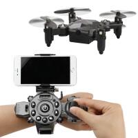 手表迷你无人机 便携遥控飞机充电手表四轴飞行器航拍高清实时传输直升迷你无人机航模 标配