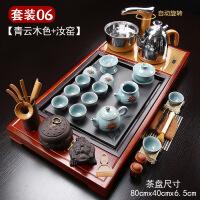 全自动紫砂茶具套装四合一家用功夫茶道实木茶盘整套茶台茶海简约 40件