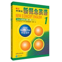 新概念英语1英语初阶学生用书(全新版附扫码音频) 零基础英语学习教材 英语自学书籍 小学初中英语学习