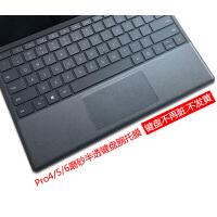 微软新surface pro5二合一平板电脑保护膜pro6贴膜pro4背膜i5屏幕膜钢化全身保护M3 Surface