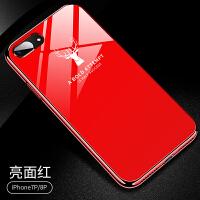 苹果7手机壳iphone8保护套7plus潮牌iphone7潮男8玻璃7p新款防摔八硬壳个性创意8p