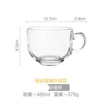 燕麦片早餐水杯子创意个性带盖勺牛奶马克ins家用大容量玻璃碗女