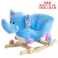 儿童摇马木马婴儿玩具宝宝摇椅木摇摇车音乐两用周岁礼物