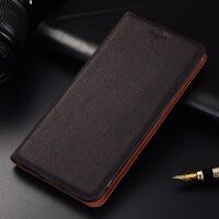 诺基亚9手机壳全包皮套NOKIA9保护套诺基亚X6 TA-1054手机套树纹 诺基亚9 树纹黑色【翻盖】