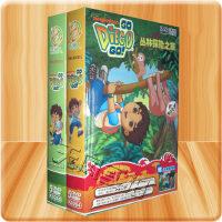 正版爱探险的朵拉之迪亚哥10DVD丛林探险之旅拯救恐龙大冒险20集