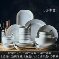 碗盘套装家用6人简约骨质陶瓷碗盘组合防烫日式中式创意套装餐具