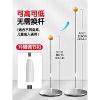 弹力软轴乒乓球训练器儿童网红神器可调节兵兵球专业自练回弹球拍