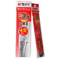 M&G/晨光 通用中性笔芯(4支装0.5mm红色)葫芦头签字水性替芯 学生办公通用MG6140C 当当自营