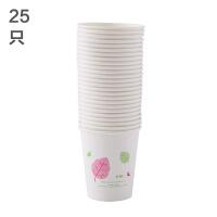 公司用50只一次性纸杯饮料咖啡豆浆可乐果汁奶茶热饮杯水杯杯子纸