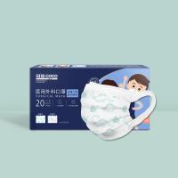 【一口价】网易严选 儿童医用外科口罩 20片