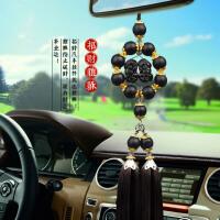 汽车挂件车上后视镜车载创意保平安符吊坠饰品男女士车内吊饰