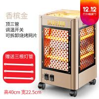 五面取暖器家用四面烤火炉带烧烤架小型电烤炉办公室小太阳暖风机烤火器电暖器 香槟金:大号烧烤型顶三管送3管