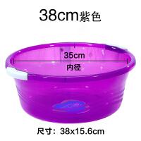 塑料盆家用加厚大号防滑厨房洗菜盆子水果盆婴儿洗衣盆洗脸盆