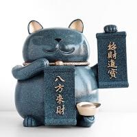 简约现代猫装饰品摆件创意店铺开业乔迁礼物纸巾盒抽纸盒摆设