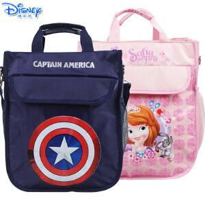 迪士尼美国队长手提袋补习袋大容量饭盒袋卡通便当袋环保袋斜挎包