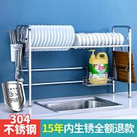 SINGAYE) 沥水碗碟架 加长厨房置物架304不锈钢 洗手盆水槽架厨具收纳架 砧板架刀架筷子篓 双槽 长85×宽2