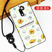 诺基亚6手机壳磨砂防摔六nokia6保护套硅胶软男女款韩国个性创意
