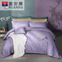 富安娜家纺素绣件套全棉纯棉简约床上用品高档床单被套
