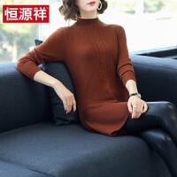 恒源祥中长款羊绒衫女 2018秋新款半高圆领套头纯色针织毛衣韩版修身女羊毛衫 H116