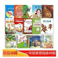 落叶跳舞 要是你给老鼠吃饼干 中国神话故事 民俗故事 老鼠娶新娘 小猪唏哩呼噜(注音版上、下) 我妈妈 小熊和最好的爸