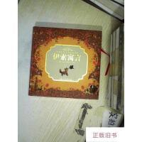 【二手旧书8成新】金色童年・共享经典系列:伊索寓言