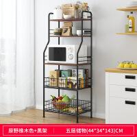 置物架落地多层家用免打孔简易储物架创意烤箱调料架微波炉架 图片上面显示尺寸