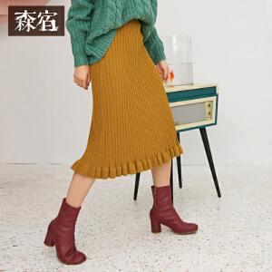 【尾品直降】森宿南瓜柿子饼冬装文艺纯色木耳边针织半身裙