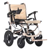 互邦 电动轮椅车 HBLD3-C