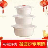 圆形双耳微波炉专用加热饭盒便当盒家用塑料带盖微波炉碗
