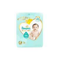 帮宝适一级帮纸尿裤S76片/包 小码 空气纸尿裤婴儿尿不湿